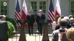 Визит президента Польши в США: итоги