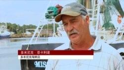 阿拉巴马州难民成为渔业支柱