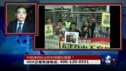 时事大家谈:中国律师执业权利保障在哪里?