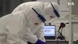 Kako se utvrđuje prisustvo novog soja koronavirusa?