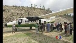 2016-02-24 美國之音視頻新聞: 一架小型客機在尼泊爾上空失蹤