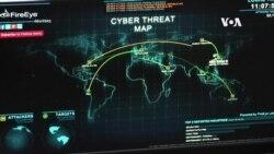 美國多個政府機構遭外國政府網絡黑客侵入