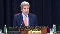 2016-01-24 美國之音視頻新聞: 克里重申美國支持盟國沙特