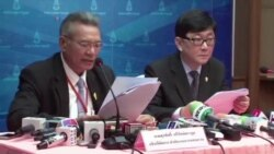 THAILAND POLITICS VIDEO