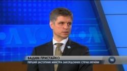 Інтерв'ю з заступником міністра закордонних справ Пристайком про дипломатичні зусилля України. Відео