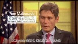 ტომ მალინოვსკი ინტერნეტის თავისუფლებაზე