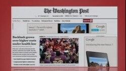 美国五大报头条新闻(2013年11月4日)