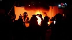 عراق میں ایرانی قونصلیٹ نذرِ آتش