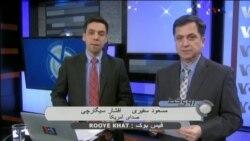 نگاه ایرانیان به تفکیک و بازيافت زباله