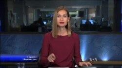 Студія Вашингтон: США та Україна почали спільне виробництво зброї
