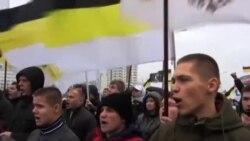 俄民族主义运动举行反移民示威