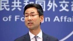 VOA连线(叶兵):北京炮轰特朗普签署香港法 美重申中共必须兑现对港人承诺