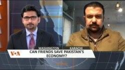 دوست ممالک سے ملنے والے ڈالر پاکستان کو کہاں تک بیل آؤٹ کر سکتے ہیں؟