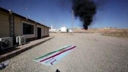 Iraq Kurd
