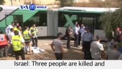 VOA60 World - 3 Israelis have been killed in new wave of shooting and stabbing attacks by Palestinians - October 13, 2015