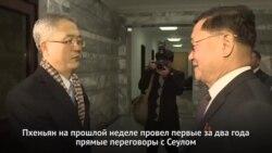 В Ванкувере министры иностранных дел 20 стран обсуждают Северокорейский кризис