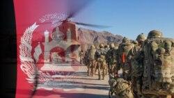 'امریکہ افغانستان سے گیا تو خانہ جنگی شروع ہو جائے گی'