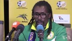 Le Sénégal s'attend à un «gros match» contre l'Afrique du Sud (vidéo)
