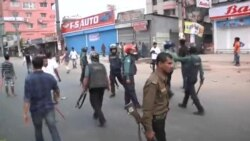 BANGLADESH UNREST VIDEO