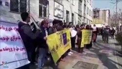 مالباختگان سکه ثامن مقابل قوه قضائیه ایران تجمع کردند