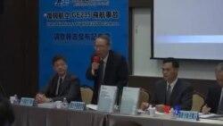 台灣公佈基隆河飛機墜毀報告涉人為操作失誤