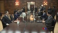 2018-1-15 美國之音視頻新聞: 南北韓商談北韓牡丹峰樂團前往冬奧會
