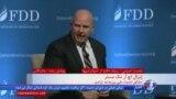 نسخه کامل سخنان مشاور امنیت ملی کاخ سفید درباره ایران و تهدیدهای آمریکا
