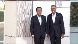 ปธน.โอบามา ต้อนรับผู้นำไทย เข้าร่วมประชุม U.S.-ASEAN Summit