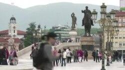 Вал Јусуфи за жените во бизнисот во Северна Македонија