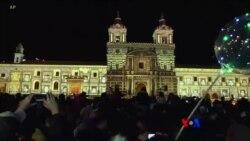 ေရွးေဟာင္းယဥ္ေက်းမႈအေမြ Quito ၿမိဳ႕