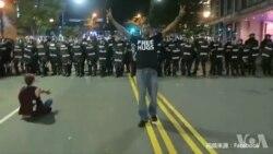 美国万花筒: 免费拥抱缓和种族冲突
