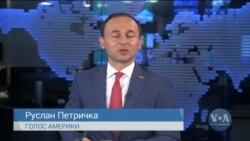 Час-Тайм. Пентагон надасть Україні $250 млн військової допомоги