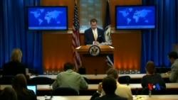 2015-08-28 美國之音視頻新聞:據報巴基斯坦將成為世界第三核強國