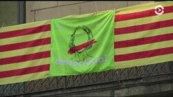 Парламент Каталонии провозгласил независимость