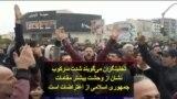 تحلیلگران میگویند شدت سرکوب نشان از وحشت بیشتر مقامات جمهوری اسلامی از اعتراضات است