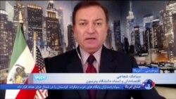 سقوط ارزش ریال در ایران