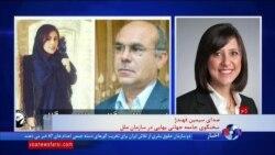 سخنگوی جامعه بهائی بازداشت یک پدر و دختر بهایی در شیراز را تایید کرد