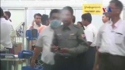 Liên Hiệp Quốc kêu gọi bầu cử tự do ở Myanmar