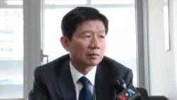 训练中心主任李明宪谈美国牵头邀请多国参与(原声视频)
