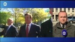 Судья постановила провести закрытые слушания в деле Манафорта