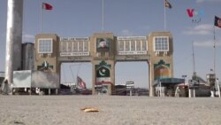 پاکستان نے چمن سرحد کھول دی
