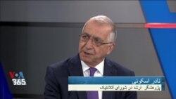 نادر اسکویی: سپاه قدس و نیروهای وابسته به آن آمادگی درگیری با نیروهای آمریکایی را ندارند