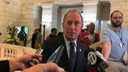 ကန္သူေဌးႀကီး Michael Bloomberg သမၼတေရြးေကာက္ပြဲ ၀င္မည္
