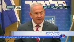 تشریح موضع اسرائیل در قبال جمهوری اسلامی ایران محور برنامه نتانیاهو در سفر به اروپا
