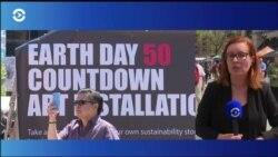 День Земли длиною в год