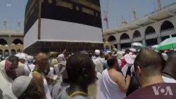 沙特阿拉伯为年度麦加朝圣做好保安准备