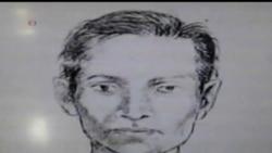 2013-08-25 美國之音視頻新聞: 印度警方拘捕孟買輪姦案5名嫌疑人