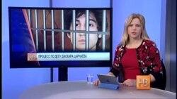 Суд на Царнаевым: новые вещественные доказательства