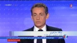آخرین نظرسنجی ها در فرانسه: سارکوزی در صدر است