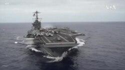 五角大樓宣布將尼米茲號航母調離中東 三艘航母同時現身印太